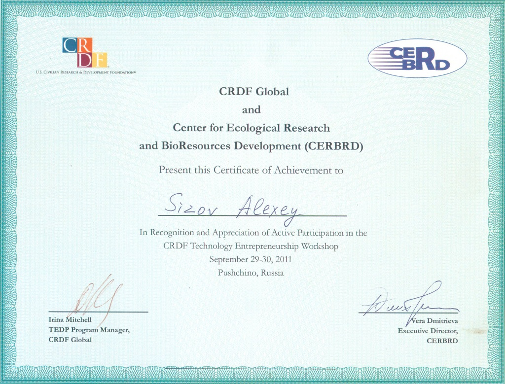 Certificate CRDF and CERBND